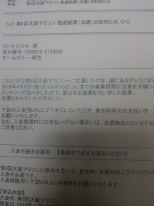 DSC_0504
